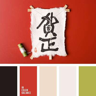 Цветовая палитра №2364